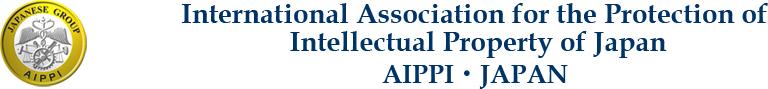 AIPPI JAPAN Website