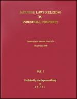 Japanese Laws Relating to Industrial Property 2018